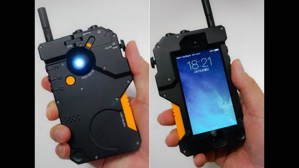 Coolest Mobile Technologies